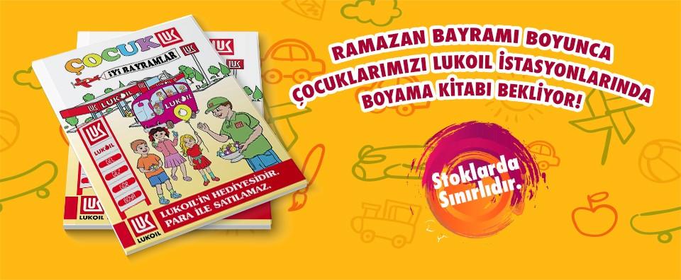 Ramazan Bayrami Boyama Kitabi